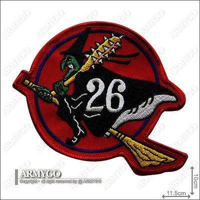 【ARMYGO】空軍第26作戰隊 部隊臂章