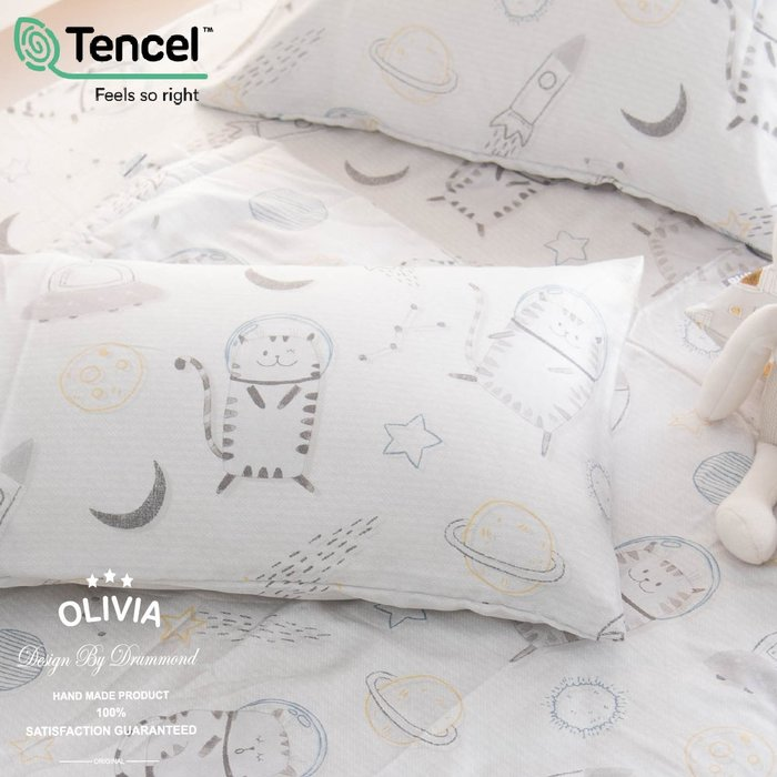 【OLIVIA 】DR2050 太空喵星人 標準單人床包枕套兩件組 230織 天絲™萊賽爾 台灣製