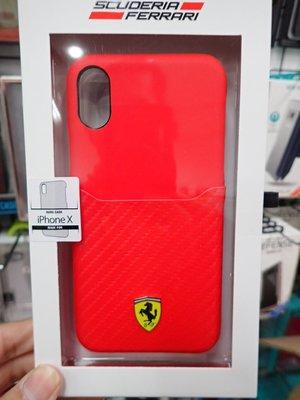 貳 法拉利 Apple iPhone X 10 IX 真皮保護殼 背蓋 IX 法拉碳纖背 紅色
