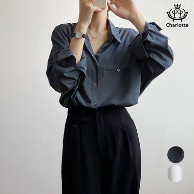 Charlotte 法系時尚設計感襯衫 垂感長袖寬鬆休閑襯衫 女襯衫 長袖襯衫 立領襯衫 前短後長 天絲衫 CHSH20