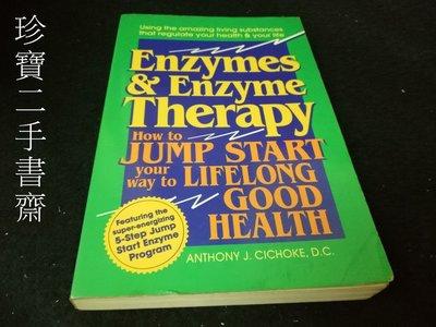【珍寶二手書齋3B14】Enzymes and Enzyme Therapy:0879836350
