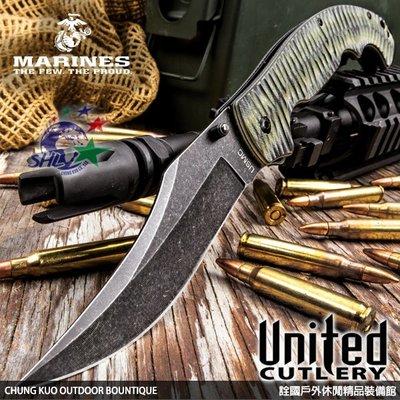 詮國 - United 美國聯合刀廠 / USMC Scorching Sands石洗折刀 / UC-3291