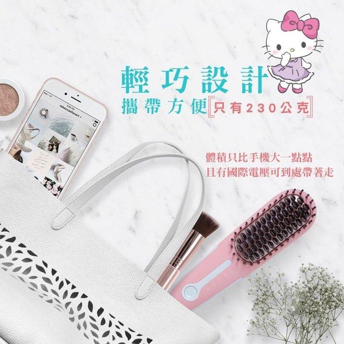 美髮器材 BSMI認證 Kitty聯名款【安晴】QA-N17B帶線溫控魔髮造型梳 梳面加寬款 生日禮物 手不巧女孩