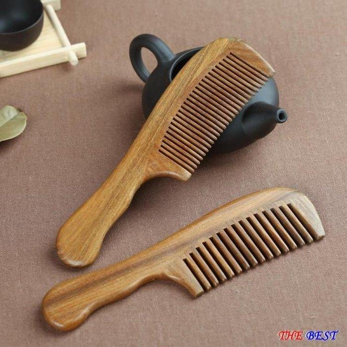 百姓館 梳子 綠檀木 梳子 檀香木 防靜電 脫發 桃木梳 頭梳