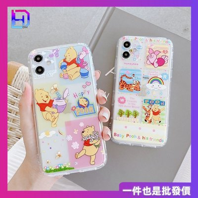 【現貨iphone12空壓殼】新款小熊維尼皮傑豬 適用於xs iphone 11手機殼i7 i8plus ix情侶手機殼