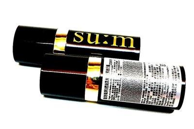 【Q寶媽】SU:M37° 甦秘 微米珍珠淨白控油黑泡泡面膜 按壓瓶 10ml 期限2020.02 台灣專櫃中文標