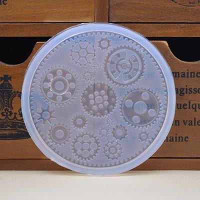 腦包模具 鏡面大小齒輪 五金 卡通朋克風 蒸汽時代 工業機械 齒輪 模具 滴膠 輕黏土 UV膠 水晶膠 環氧樹質
