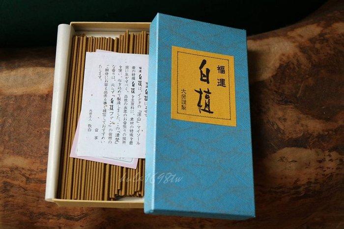 【新月集】日本大發~福運  白檀線香