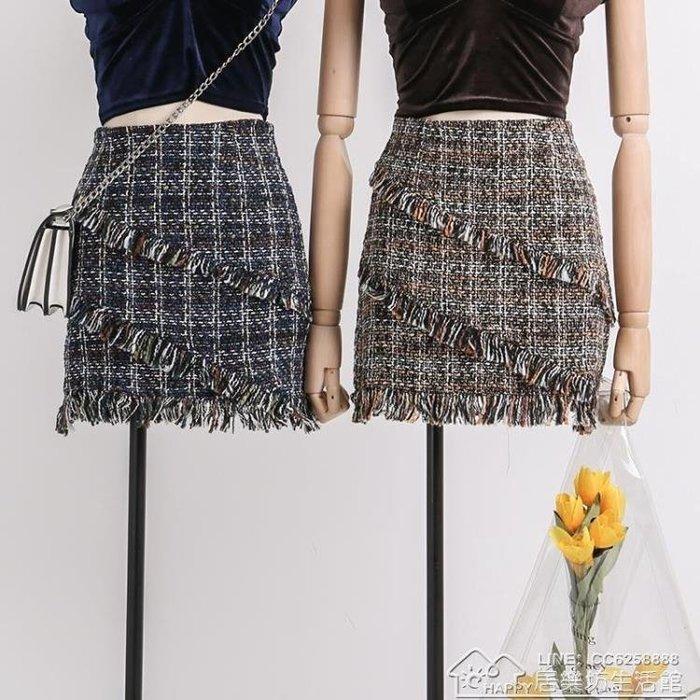 復古高腰粗花呢短款半身裙女秋款時尚百搭流蘇拼接包臀裙