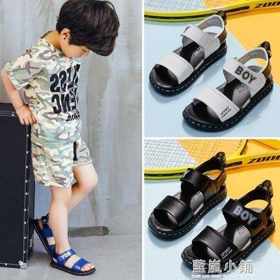 童鞋2018夏季新款男童涼鞋中大童男孩沙灘鞋軟底防滑兒童涼鞋