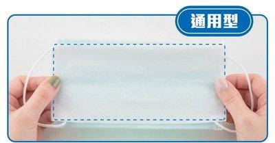 拋棄式口罩防護墊/台灣口罩護墊 [通用增量] 口罩不織布內襯墊 拋棄式口罩防護墊 口罩內襯墊 口罩墊片 口罩內襯 口罩