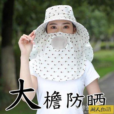 【免運】防曬帽子女夏天出遊騎車防風太陽帽遮陽帽戶外採茶帽【潮人物語】