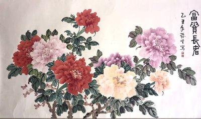 (B2100029)張彌生-富貴長春【藝起來國際當代現代藝術】(書法,水墨,水彩,油畫)
