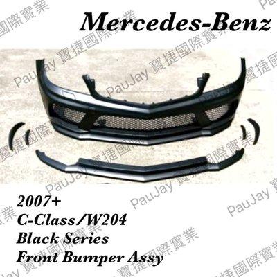 ※寶捷國際※【DB204BPF-BK】2007+ W204 Black Series 前保桿總成 PP射出 台灣製造