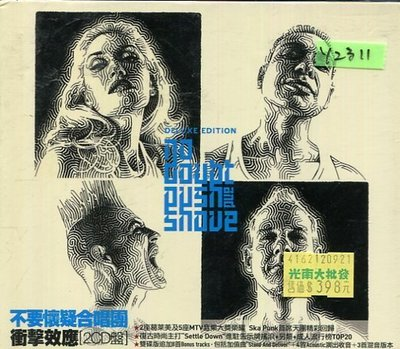 *還有唱片行* NO DOUBT / PUSH AND SHOVE 全新 Y2311