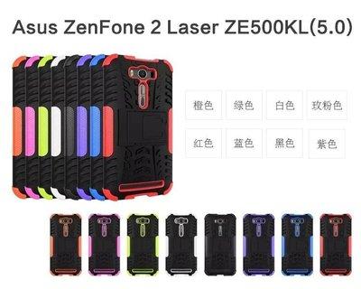 5吋 變形金剛 ZE500KL 皮套華碩ASUS ZenFone Laser 2手機殼保護殼 可站立 防滑防摔 車 輪胎