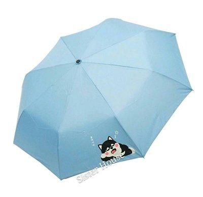 Shiro & Maro Auto Umbrella 可愛的柴犬自動雨傘/縮骨遮