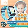 三代兒童智能手錶4G 防水 GPS 定位 通話 LI...
