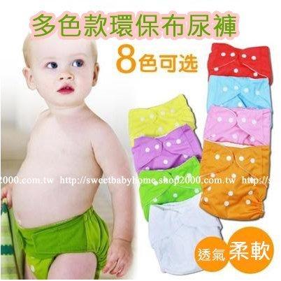 【批貨達人】新生兒透氣防漏可調式尿布褲 學習褲