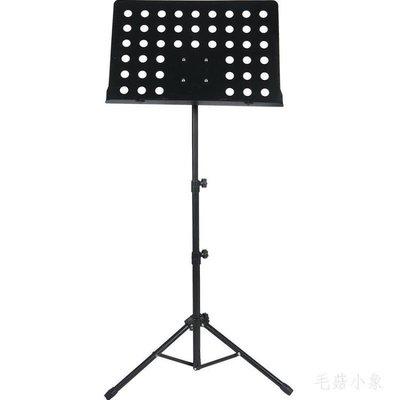 吉他譜架 可升降折疊立式音樂配件  BS21873TW