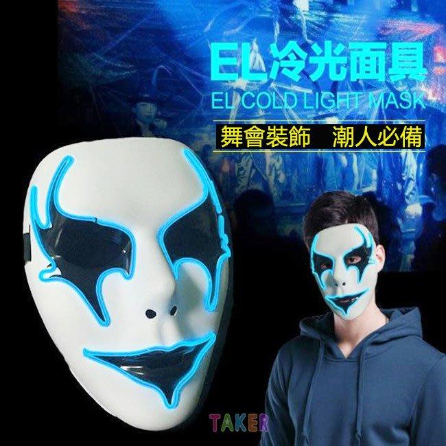 EL 冷光面具(騎士)  V怪客 奪魂鋸 杰森殺手 面具/眼罩/面罩 cosplay【A88000103】塔克