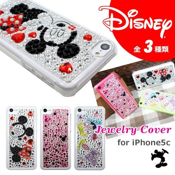 尼德斯Nydus~* 日本正版 迪士尼 Disney 米奇 米妮 唐老鴨 水鑽 保護殼 手機殼 iphone5C 5C 共3款