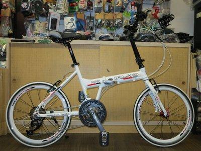 【愛爾蘭自行車】 IRLAND 八代 SHIMANO 鋁合金  折疊車 摺疊車 27速 451輪組 高雄 冠鑫自行車.