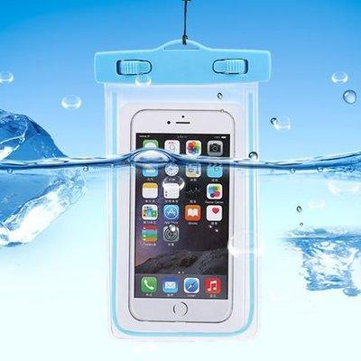 手機防水袋 防水套 保護套 潛水套 手機袋 附掛繩 J7 HTC 10 M9 P9 S7 LG ASUS 小米 紅米 新北市
