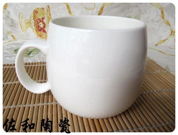 佐和陶瓷餐具~【23D60W白地-巧巧大肚杯】*適用咖啡杯/濃湯杯/熱巧克力/熱茶