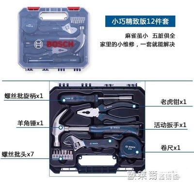 工具箱套裝 12件套工具組套家用五金維修小工具箱手工木工電工工具套裝 MKS
