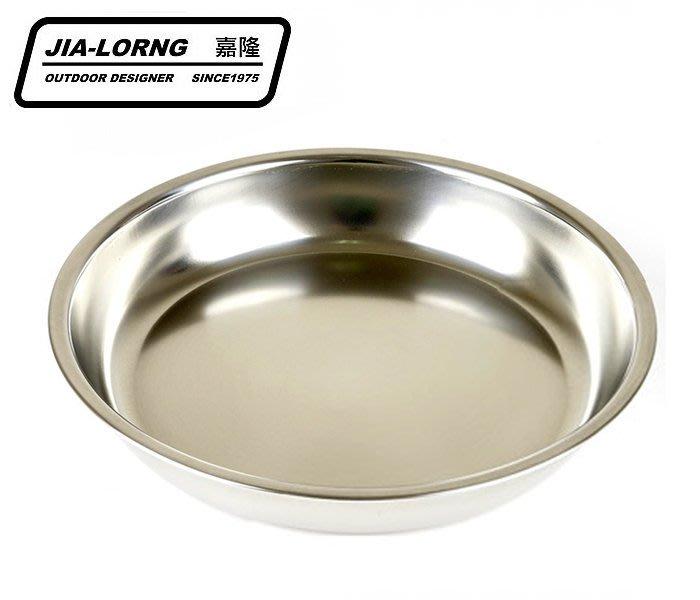 丹大戶外【嘉隆】304不鏽鋼圓盤 戶外露營不鏽鋼餐碗盤 【10入優惠組】