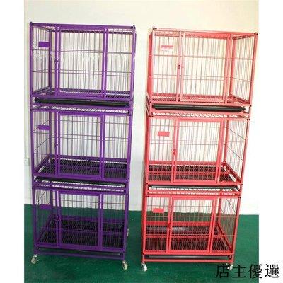 寵物籠單層籠可接二層三層狗籠兔籠貓籠子泰迪犬小型犬雙層狗籠多省