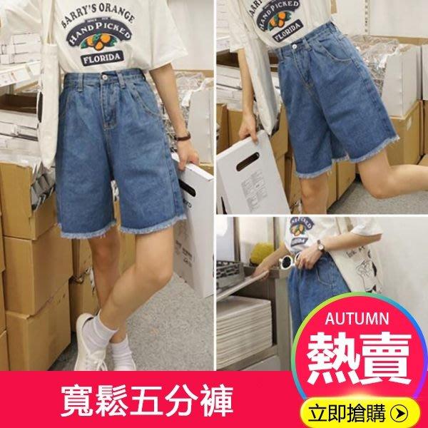 五分褲女夏 寬鬆韓國闊腿學生妹胖mm牛仔中褲鬆緊腰加大碼5分短褲