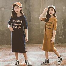 中大童&親子款 優質 女童【Q寶童裝】夏款 SS-147 字母印花 短袖 連身裙