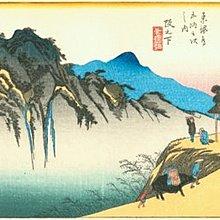 現代裝飾畫浮世繪歌川廣重東海道五十三次海報日本風俗畫