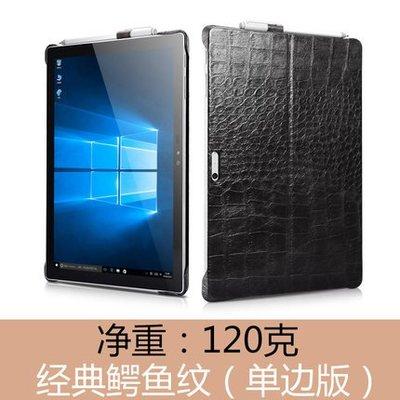 微軟12.3寸新surface pro保護套pro6皮套i5真皮支架i7平板電腦M3外殼防摔pro4二合一筆記型 單邊