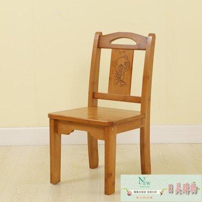 兒童桌椅 兒童靠背椅子幼兒園坐椅寶寶小板凳可愛卡通凳子座椅家用寫字桌椅全館免運九折優惠【日美購物】