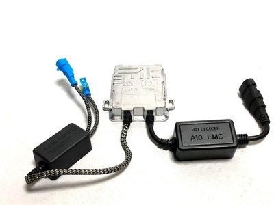 ☆雙魚座〃汽車〃HID 升壓器 55W 解碼 HID 安定器 CAN-BUS解碼 防電腦燈亮 55W 快速啟動 保固一年