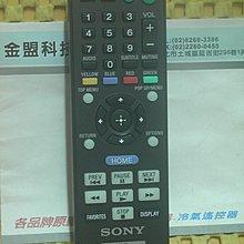全新原裝 SONY 新力 藍光機 BDP-BX38 BDP-BX58 BDP-BX59 BDP-BX110 原廠遙控器