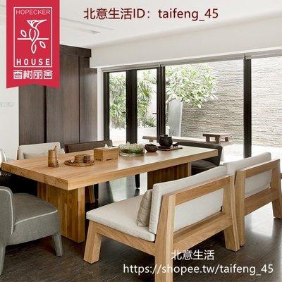 Candor:全實木餐桌椅組合吃飯桌客廳長桌現代長方形北歐簡約家用原木桌子 台北市