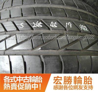 【宏勝輪胎】中古胎 落地胎 維修 保養 底盤 型號:245 45 19 固特異 防爆 9成 2條 含工7000元