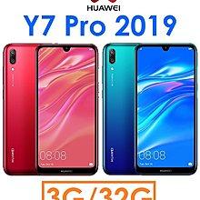 【高雄小港】華為 HUAWEI Y7 Pro 2019 八核心 6.26吋 3G/32G 智慧型手機