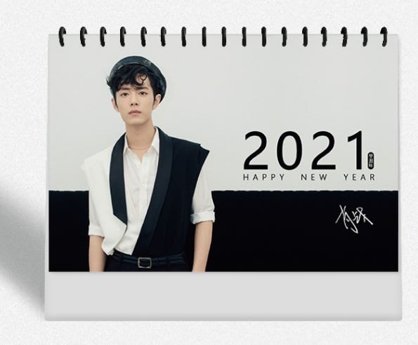 (現貨/預購) 肖戰 2021 雙面年曆