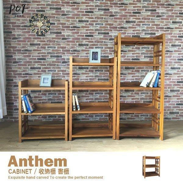 書櫃 收納櫃 餐櫃 柚木實木 復刻風格 低款(另有中款 高款) 品歐家具【B052-72】