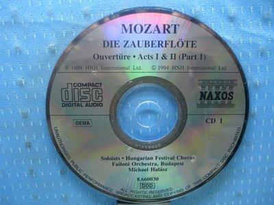 [無殼光碟]CG  Mozart: Die Zauberflöte Disc 1 無ifpi