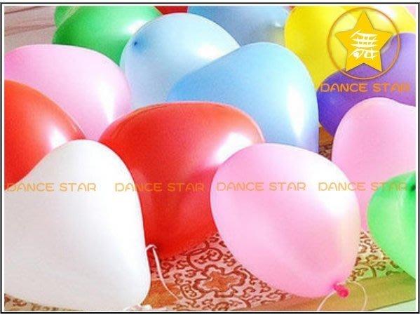 舞星【婚慶結婚運動會場佈置】P01#~10吋1.2克~心形氣球~愛心氣球~7色+混色~(整包數量請打100)~單個1元