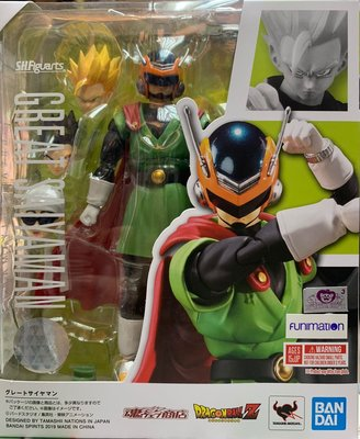SHF GREAT SAIYAMAN
