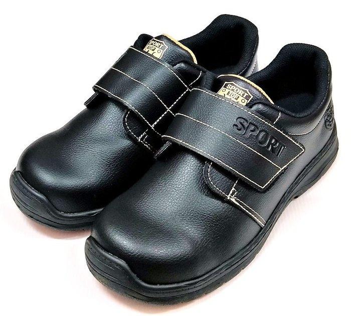 【艾咪】多功能運動安全鞋 鋼頭鞋 CNS認證 防油皮面 台灣製 黏帶 黑STS822