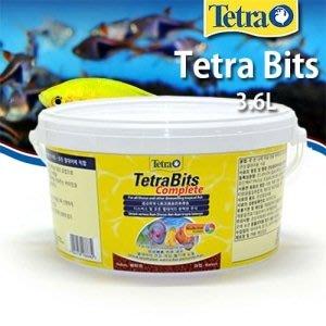 魚樂世界水族專賣店# 型號:T262-1 德國 Tetra BitsComplete 熱帶魚顆粒飼料 3.6L