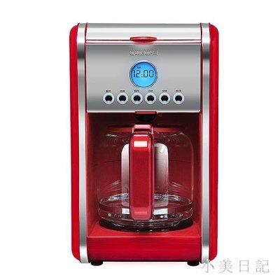 220v美式家用全半自動咖啡壺商小型煮咖啡機 js9346』